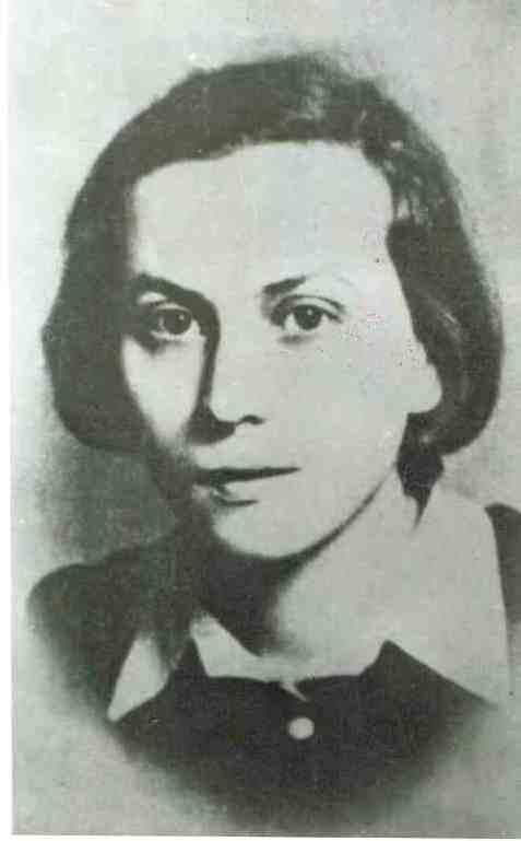 Руже Шулман (ИАЗ, Ф.45 Збирка фотографија 1890-2003, 330)