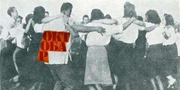 Saopštenje povodom napada nacista na Društveni centar Oktobar